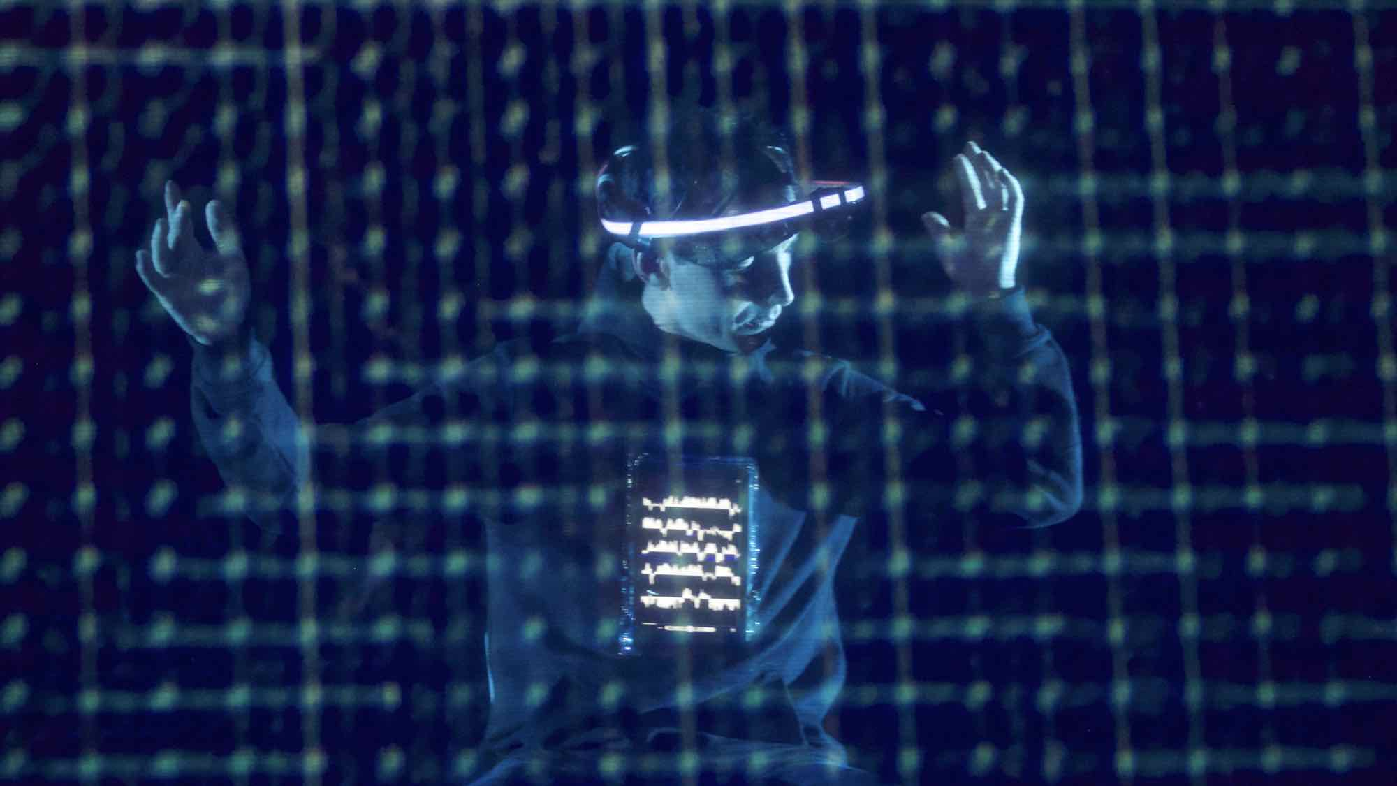 brainwave holograms